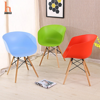 H Jinhui PP Plastic Leisure Chair with Wooden Leg for Restaurant Coffee Shop
