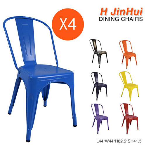 Cheap Metal Dining Chair From H JINHUI China