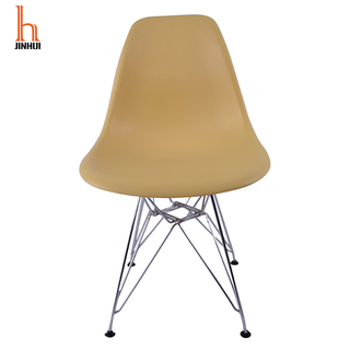 H Jinhui Plastic Chairs with Metal Legs for Parlour Or Lounge